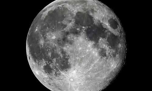 Mặt Trăng, vệ tinh tự nhiên của Trái Đất, là điểm đến các nhà khoa học đang hướng tới. Ảnh: AFP.