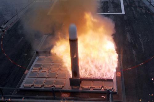 Những khí tài Nhật cần có để đối phó tên lửa Triều Tiên - ảnh 1