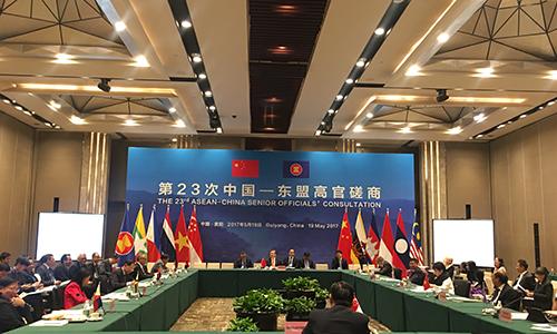 ASEAN- Trung Quốc bàn ưu tiên trong Vành đai và Con đường - ảnh 1