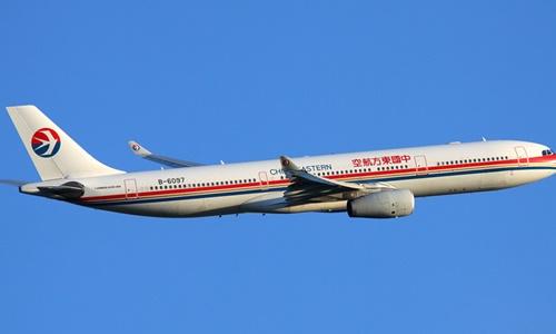Máy bay Trung Quốc gặp nhiễu động, nhiều hành khách bị thương