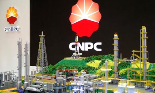 Tập đoàn Trung Quốc 'ngừng bán dầu cho Triều Tiên vì sợ rủi ro'