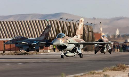 Israel vô tình để lộ căn cứ không quân tuyệt mật