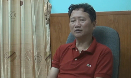 """Trịnh Xuân Thanh: """"Tôi đã xin tự thú"""""""