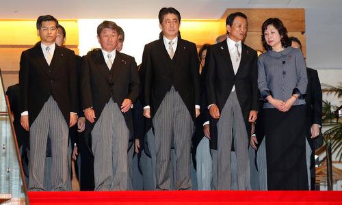 Thủ tướng Nhật thay một loạt bộ trưởng