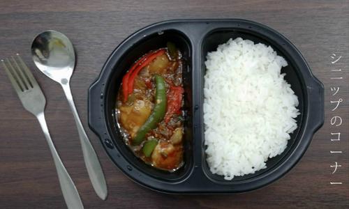 Dây chuyền nấu cơm không cần đầu bếp của Nhật