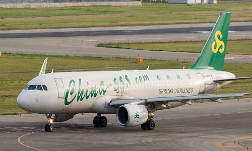 Khách dọa nổ tung máy bay tới Thượng Hải nếu không đổi hướng
