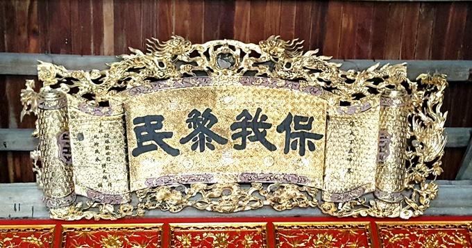 Ngôi đình hơn 200 tuổi giữ sắc phong bằng vàng của vua Bảo Đại - Ảnh minh hoạ 12