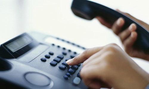 """Kẻ """"hốt tiền"""" từ những cú gọi điện thoại lừa đảo"""