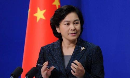 Trung Quốc nói bán đảo Triều Tiên 'không phải trò chơi điện tử'