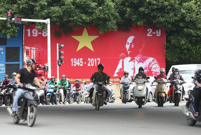 Hà Nội trang hoàng cờ hoa trước ngày Quốc khánh - Ảnh minh hoạ 5