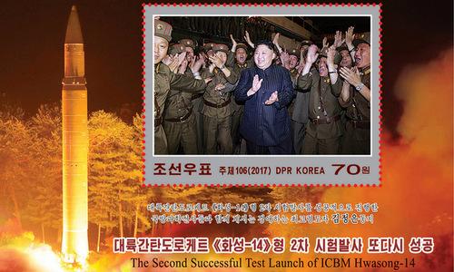 Triều Tiên phát hành tem mừng tên lửa đạn đạo xuyên lục địa