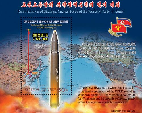 Triều Tiên phát hành tem mừng tên lửa đạn đạo xuyên lục địa - Ảnh minh hoạ 2