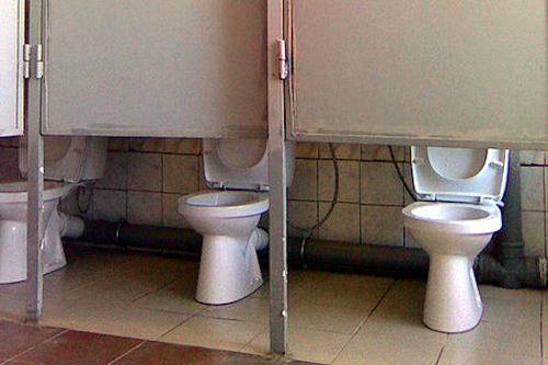 Nhà vệ sinh thông minh.