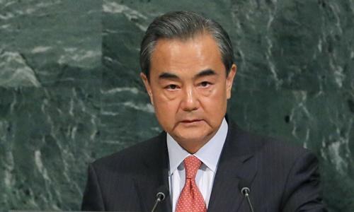 Ngoại trưởng Trung Quốc Vương Nghị. Ảnh: Reuters.