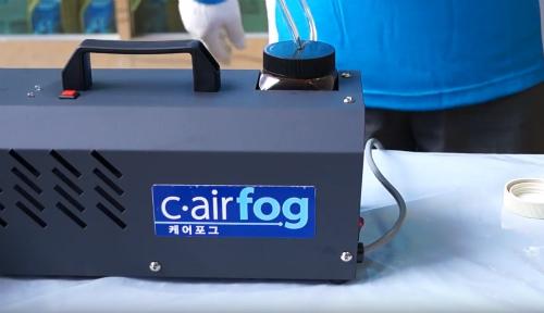 công nghệ lọc không khí - A2 8378 1507016706 - C-airfog-công nghệ lọc không khí và diệt khuẩn ôtô mới