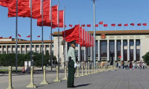 1,3 triệu quan chức Trung Quốc tham nhũng bị trừng phạt