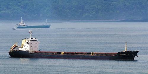 Tàu Hao Fan 6. Ảnh: MarineTraffic.