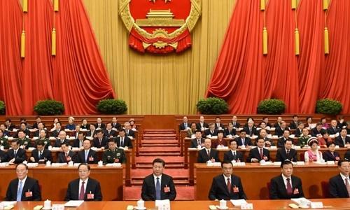 Trung Quốc xác nhận sẽ sửa đổi điều lệ đảng