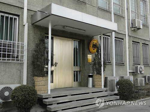 Đại sứ quán Đức tại Bình Nhưỡng, Triều Tiên. Ảnh: Yonhap.