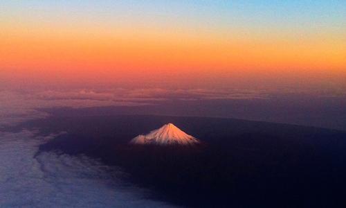 Ngọn núiTaranaki ở New Zealand. Ảnh: AP.