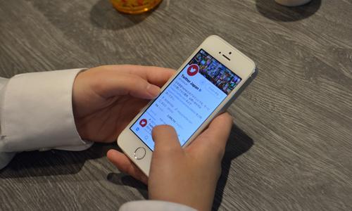 Xã hội tránh bàn luận về sức khỏe tâm thần khiến mạng xã hội trở thành nơi lý tưởng để những người có ý định tự sát bày tỏ suy nghĩ. Ảnh: Al Jazeera.