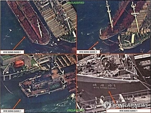 oil transfer between China and North Korea is captured from the website of the U.S. Department of the Treasury. (Yonhap)