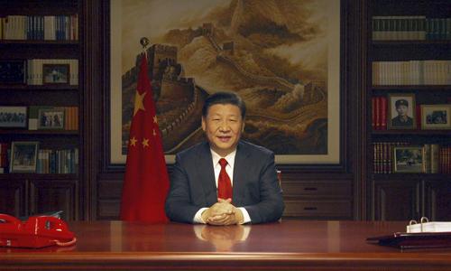 """Ông Tập tuyên bố Trung Quốc """"đào núi, xây cầu"""" để tiếp tục cải cách"""