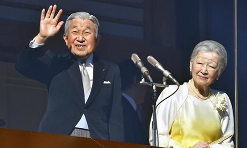 Nhật hoàng chúc mừng năm mới toàn dân