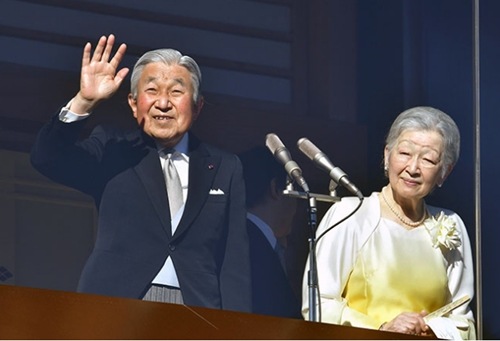 Nhật hoàng Akihito và Hoàng hậu