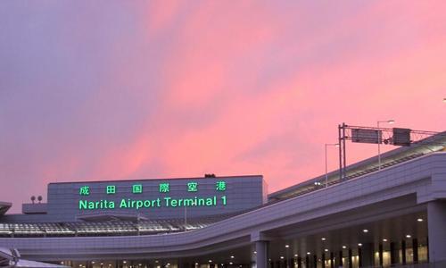 Sân bay quốc tế ở Nhật bị dọa bom