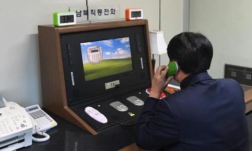 Cuộc gọi Hàn - Triều đầu tiên sau hai năm diễn ra thế nào