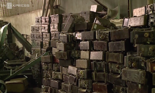 """Bộ Quốc phòng xác minh lời khai """"mua phế liệu từ Trung tâm xử lý bom mìn"""""""