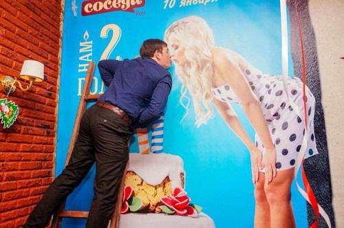 Nụ hôn của FA.