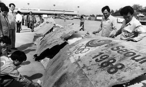 Vụ đánh bom máy bay Hàn Quốc do Triều Tiên thực hiện 30 năm trước