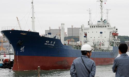 Một tàu chở dầu của Trung Quốc. Ảnh: AFP.