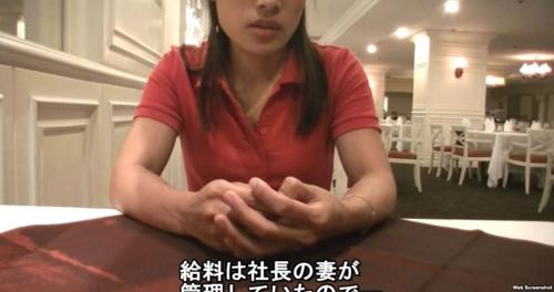 Một nữ lao động Việt Nam, từng tới Nhật Bản làm việc theo chương trình thực tập kỹ năng, trả lời phỏng vấn về sự khắc nghiệt của chương trình thực tập nghề ở Nhật Bản. Ảnh: Japan Times.