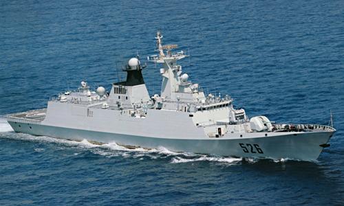 Tàu chiến Trung Quốc áp sát quần đảo tranh chấp, Nhật phản đối