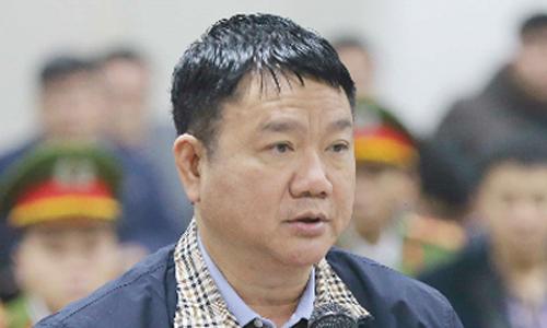 6 điều đặc biệt ở phiên tòa xử ông Đinh La Thăng -