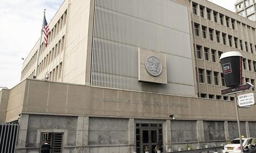 Mỹ chuyển đại sứ quán ở Israel về Jerusalem vào năm sau