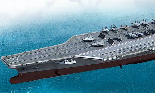Siêu tàu sân bay lớn nhất thế giới Trung Quốc đang chế tạo