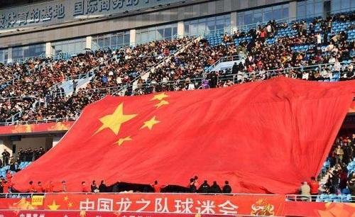 Khán giả Trung Quốc tới cổ vũ đội nhà trước khi U23 Trung Quốc thua Qatar. Ảnh: Sport China.