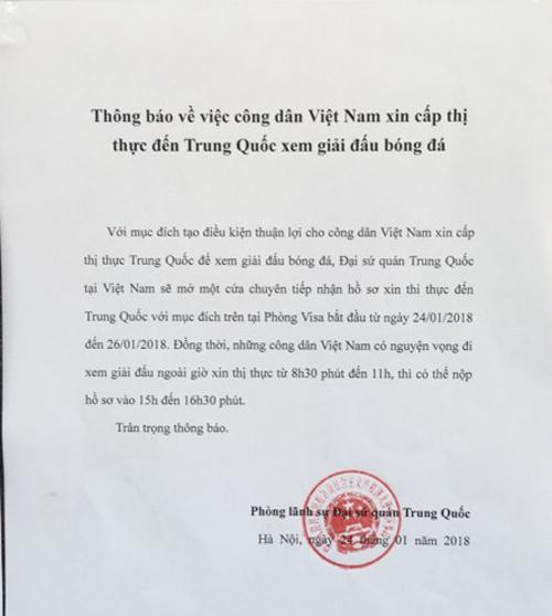 Thông báo được dán trước Đại sứ quán Trung Quốc tại Hà Nội. Ảnh: Thùy Trang.