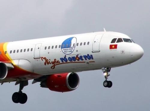 Tàu bay Vietjet mang biểu tượng Tôi yêu Tổ quốc tôi của Hội Liên hiệp Thanh niên Việt Namvà tàu bay biểu tượng Du lịch Việt Nam được dự đoán sẽ trở thành chuyên cơ của U23 Việt Nam.