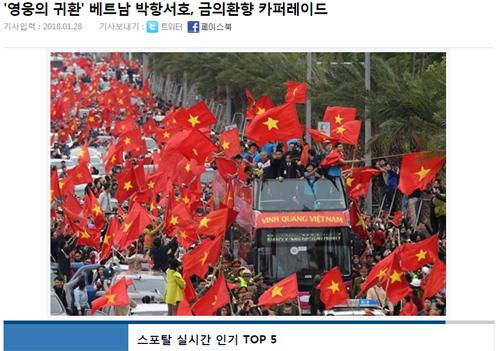 Báo chí quốc tế ấn tượng với màn chào đón U23 Việt Nam - 1