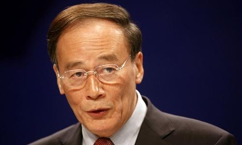 Vương Kỳ Sơn, cựu bí thưỦy ban Kiểm tra Kỷ luật Trung ương đảng Cộng sản Trung Quốc. Ảnh:dwnews.