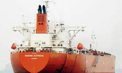Tàu chở dầu mất tích cùng 22 thuyền viên Ấn Độ