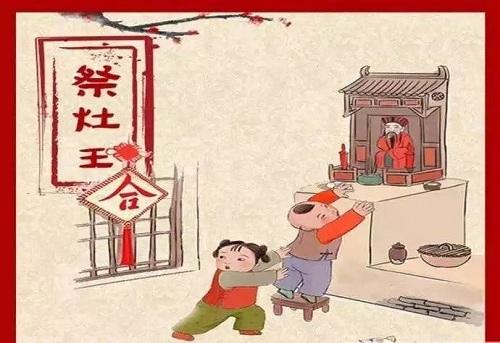 Tranh dân gian Trung Quốc tả cảnh em bé với lên bàn thờ ông Táo lấy kẹo. Ảnh: Sina.