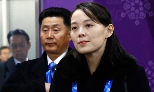 Phái đoàn Triều Tiên tới Nhà Xanh gặp tổng thống Hàn Quốc