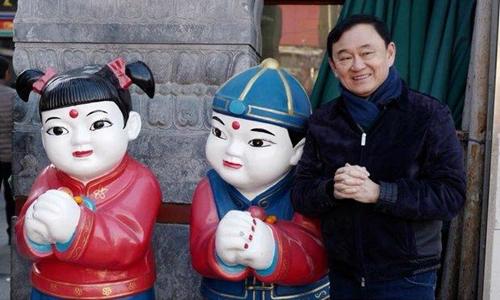 Cựu thủ tướng Thái Lan Thaksin, Yingluck xuất hiện ở Trung Quốc