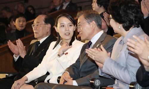Tổng thống Hàn Quốc xem hòa nhạc cùng em gái Kim Jong-un